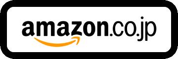 amazon.co.jpでDVDを購入する