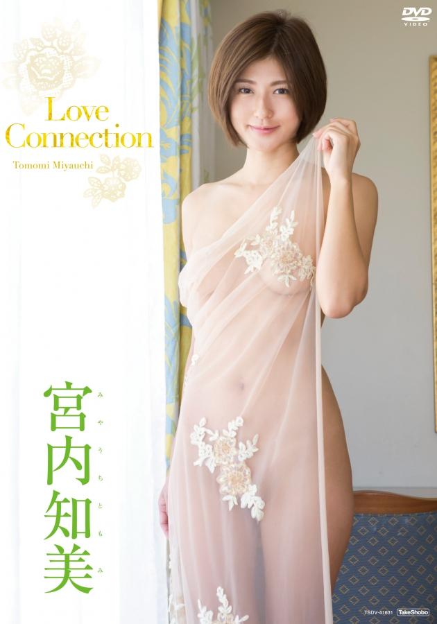 宮内知美/Love Connection