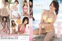 2014年05月23日発売♥西田麻衣「とろけるプリン」の作品紹介&サンプル動画♥