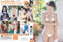 2014年09月26日発売♥高山れい「Pure Smile ピュア・スマイル」の作品紹介&サンプル動画♥