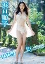2014年12月19日発売♥浜口順子「とらのこ VINTAGE 12y」の作品紹介&サンプル動画♥