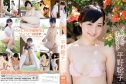 2013年10月25日発売♥平野聡子「ノーブル・ホワイト」の作品紹介&サンプル動画♥