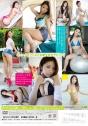 2013年12月20日発売♥藤原しずか「glossy」の作品紹介&サンプル動画♥