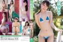2015年06月19日発売♥川崎あや「はにかみ天使」の作品紹介&サンプル動画♥