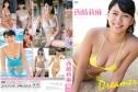 2015年08月21日発売♥西崎莉麻「Dreamer」の作品紹介&サンプル動画♥