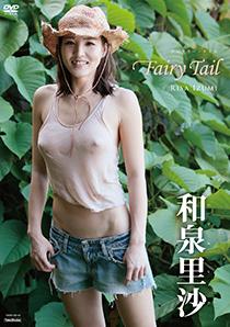 Fairy Tail/和泉里沙
