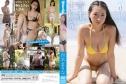 2013年05月24日発売♥青木まりな「マリーナ」の作品紹介&サンプル動画♥