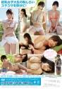 2013年05月24日発売♥清水みさと「ミルキー・グラマー」の作品紹介&サンプル動画♥