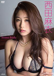 2016年06月24日発売♥西田麻衣「Sweet Body」の作品紹介&サンプル動画♥