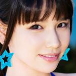 新垣優香「ミルキー・グラマー」DVD発売記念イベント ※開催終了いたしました。