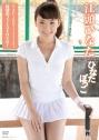 2012年12月21日発売♥江頭ひなた「ひなたぼっこ」の作品紹介&サンプル動画♥