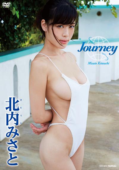4月16日(日)北内みさと「Journey」DVD/BD発売記念イベント ※終了いたしました。 イベント&アイドル情報 | 水着も着エロも!竹書房アイドルDVD公式サイト | アイドル学園