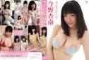 2012年06月22日発売♥今野杏南「あんちょびーむ」の作品紹介&サンプル動画♥