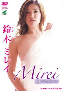 Mirei/鈴木ミレイ